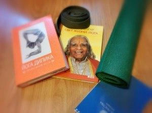 Учеба йоге Айенгара