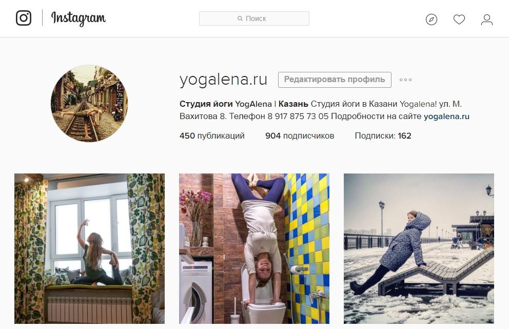 Yoga kazan instagramm