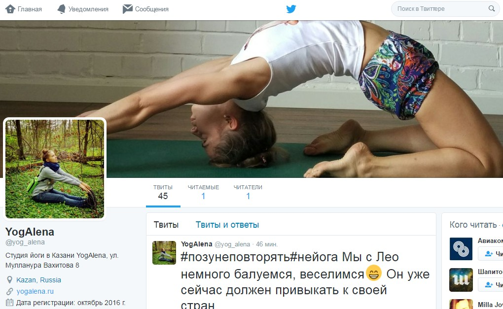 twitter yoga kazan