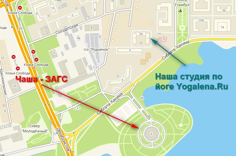 Студия йоги на квартале Казань