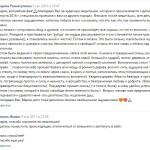 Релакс - медитация с Поющими Чашами отзывы Казань