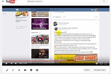 Розыгрыш по йоге в Казани